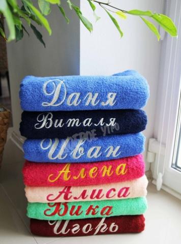 Вышиваем махровое полотенце