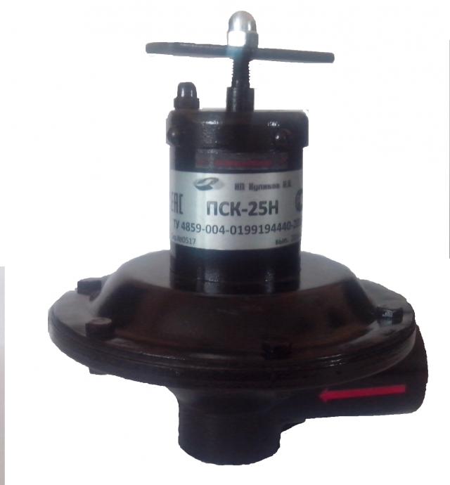 Предохранительный сбросной клапан ПСК-25В