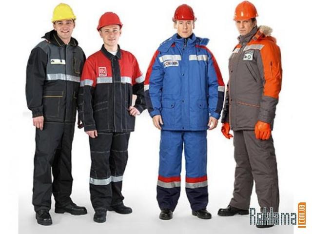 Одежда для работы – комфортная и надежная защита от проверенного производителя